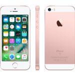 Y!mobile(ワイモバイル)「iPhone SE」一括払いの価格や月額料金は実際いくら?