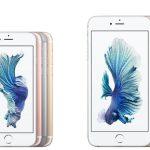 ワイモバイル(Y!mobile)で他社iPhone6/6 Plus/6s/6s Plusを使う方法早わかり!